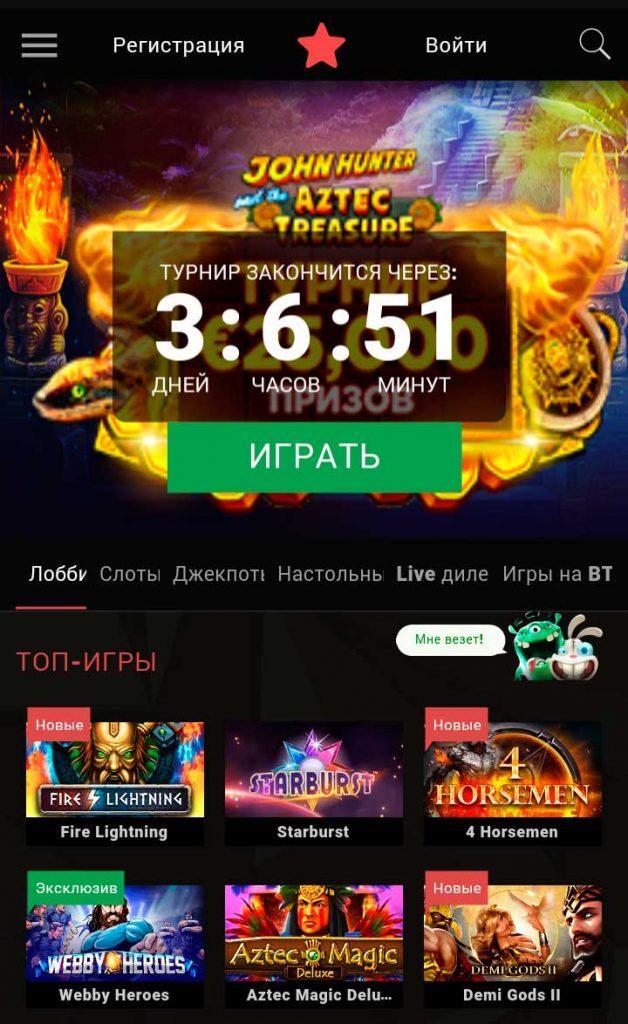 BitStarz Casino мобильное казино