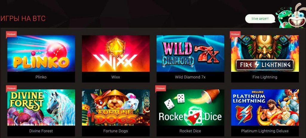 BitStarz Casino Обзор игр