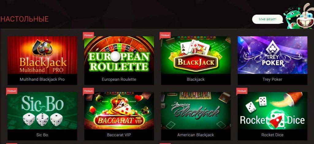 Битстарз казино Обзор